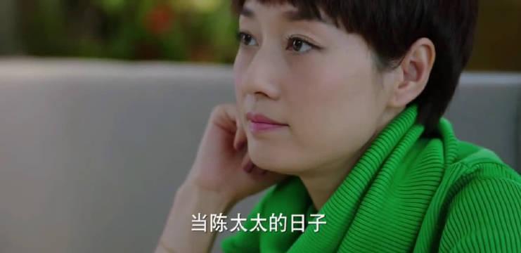 陈俊生后悔离开罗子君,可是一切都回不去了!