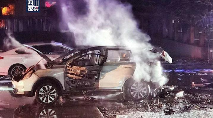威马回应汽车爆炸事件:为EX5车型起火