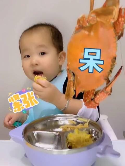 承承饲养员: 年少不知螃蟹贵