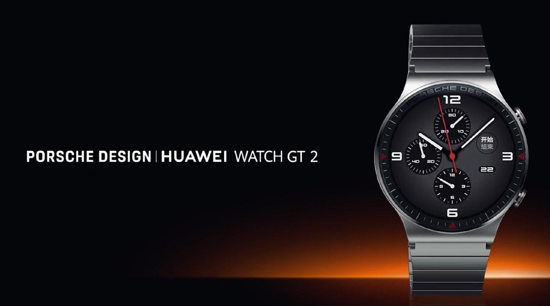这手表不简单!曝华为Watch GT2 Pro支持和手机协调工作
