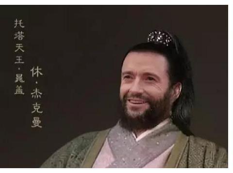 假如好莱坞拍《水浒传》,我最担心的选角问题竟然已经解决了?!