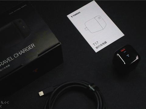 图拉斯小冰块PD快充:体积小+颜值高+充电快,居家旅行好物