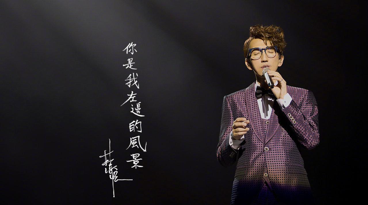 终于等来 @林志炫TerryLin 新专辑《ONEtake2.0》啦!