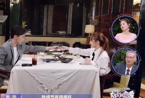 《女儿们的恋爱3》开播,金晨随性太好笑,张绍刚发言引众怒