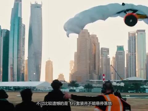 """壮举,人类首次""""自主飞行""""时速高达240公里,飞到1800迷高空"""