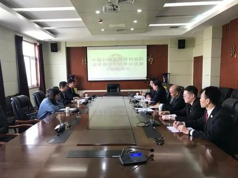 邢台中院李怀勇副庭长一行到沙河法院调研指导行政争议化解工作