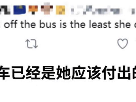 加拿大女子拒戴口罩,朝华裔留学生吐口水,被一巴掌扇飞出公交车