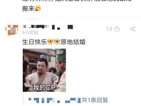 杜海涛生日,沈梦辰甜蜜发文:乖乖,生日快乐!何炅吴昕发文庆祝