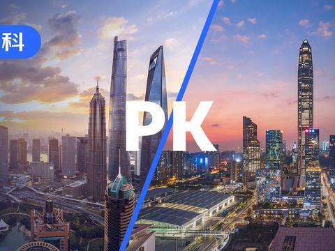 北京上海不如深圳?谁才是金融科技未来第一城?(京东数科出品)