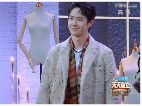 天天向上:钱枫私服穿搭王一博笑惨,他获全场最佳,谁注意表情?