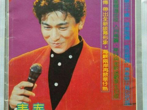 台湾最受欢迎十大偶像颁奖,就像是为刘德华而设的颁奖礼?