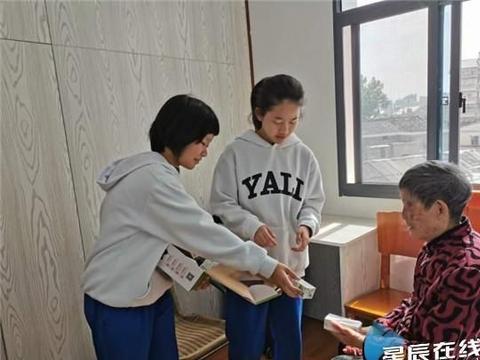 雅礼实验中学举办秋日义卖 义卖所得赠送老人