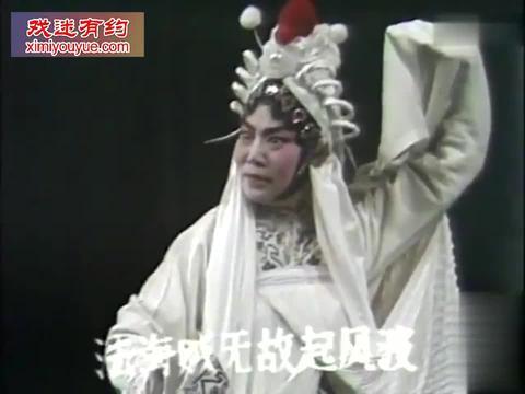 """常香玉豫剧经典《断桥》""""杀出了金山寺怒如烈火"""" 大师出精品"""