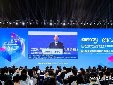 中国汽车工程学会:2035年传统乘用燃油车将车全部为混合动力