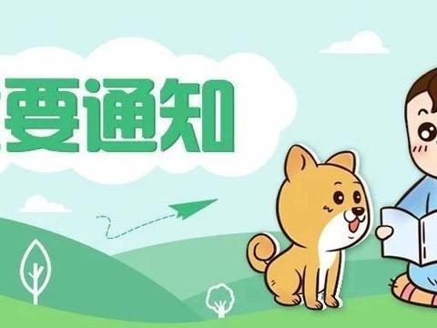 2020云南能源职业技术学院第二批招聘工作人员公告62人