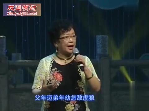 常香玉大师亲传弟子卢玉琴演唱《花木兰》选段