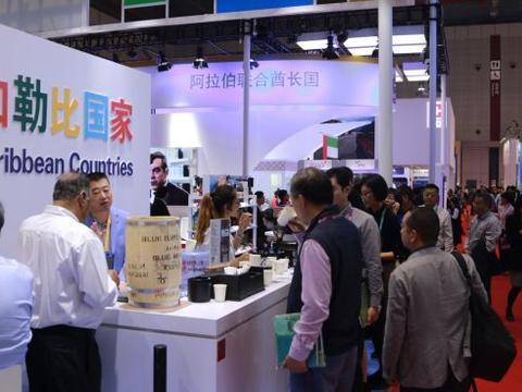 世界知名咖啡牙买加蓝山咖啡连续3届参加中国进口博览会