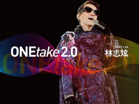 林志炫新歌《你是我左边的风景》MV上线 睽违十年《ONEtake2.0》发布