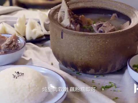 舌尖上的非遗美食,肉软嫩、藕粉糯,是武汉人的过年必备
