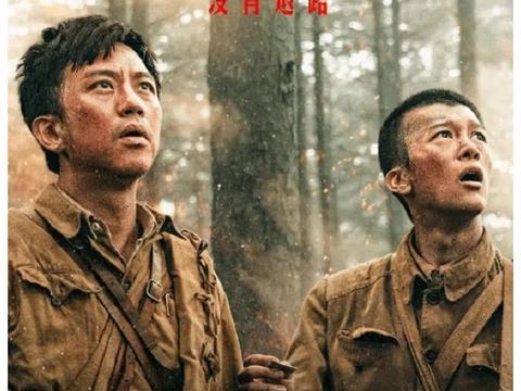 又一战争电影来袭,陈凯歌指导搭档老戏骨,看到易烊千玺雀跃了