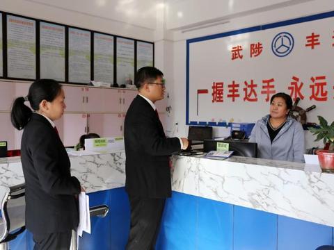 武陟县人民法院精准施策 护航小微企业发展
