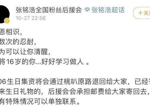 """杜华旗下又曝出失格偶像,她和龙丹妮成了""""患难老姐妹"""""""