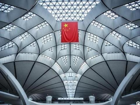 北京大兴机场航站楼