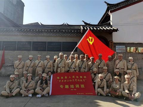 陆良县人民检察院走进罗平开展红色党性教育