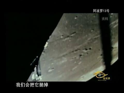纪录片——阿波罗13号
