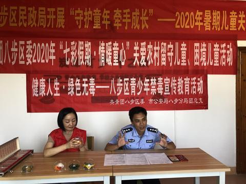 共青团贺州市八步区委多举措开展禁毒宣传活动