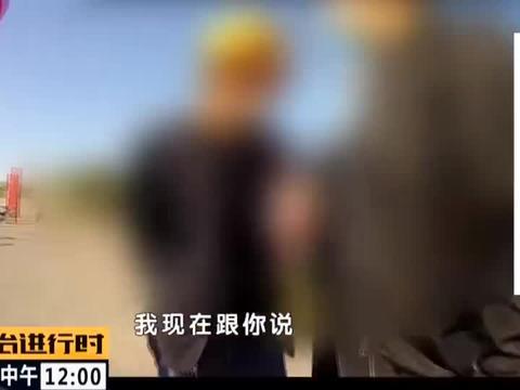 北京国际车展发生奇案:价值10万元的铝合金展台凭空消失