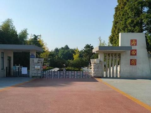 日照临沂连云港,都有一座最早的规模化城市公园