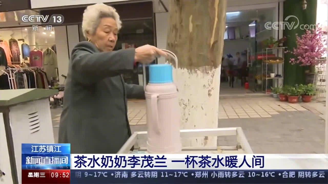 耄耋老人为过往行人免费供应茶水26年