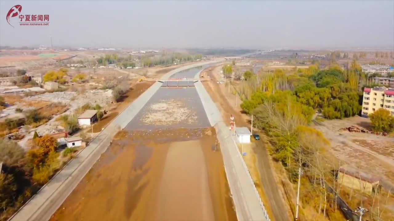 银川都市圈城乡西线供水西干渠扩整改造项目全线通水