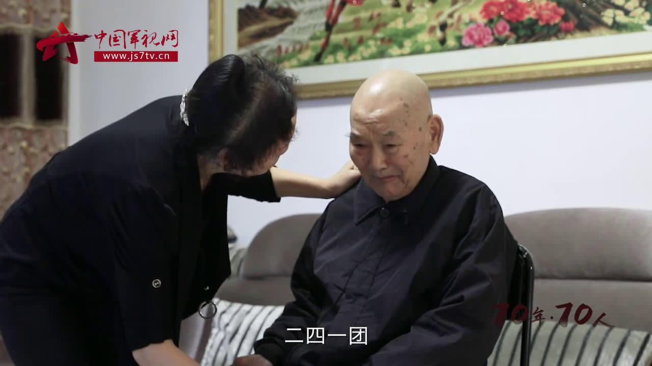 忘记了很多却不能忘记战歌!战斗英雄宋良友深藏功名70年