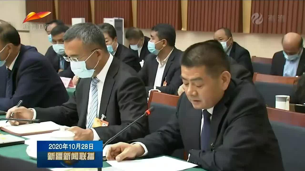 自治区十三届人大常委会第十九次会议举行联组会议