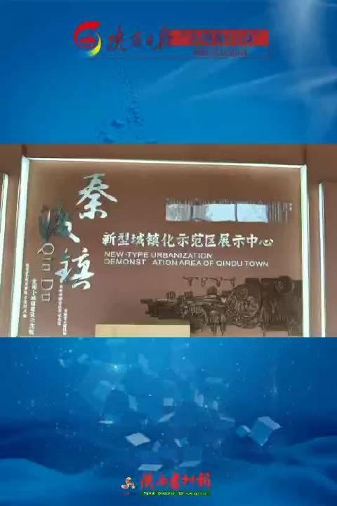 陕西日报全媒体行动走进西安高新区 | 书香镇街闻书香
