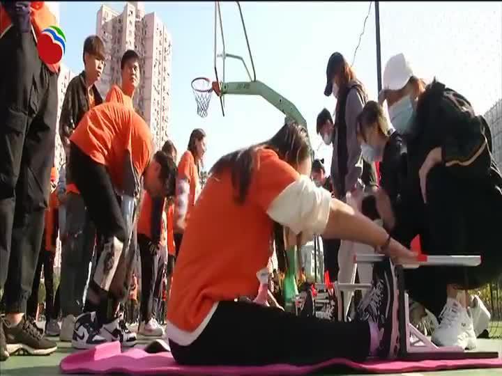 《国家体育锻炼标准》达标赛宝山区分站赛活动举行