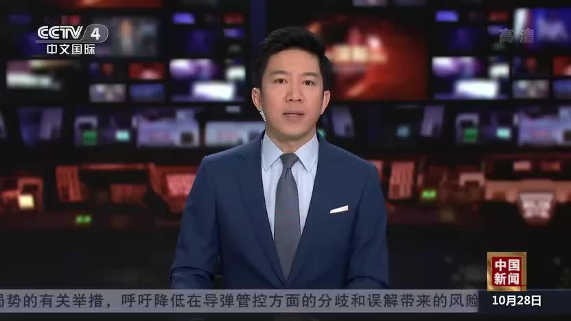 """中国外交部:敦促蓬佩奥停止炒作""""中国威胁"""""""