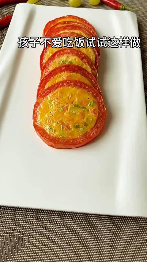 鸡蛋西红柿换种方法做,大人孩子都爱吃