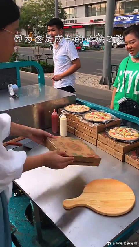 自从女朋友学会了做披萨,我再也没去过肯德基,味道简直没法比!