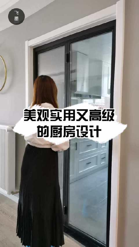 小户型厨房装修可以这样设计 1:选用玻璃推拉门不遮光……