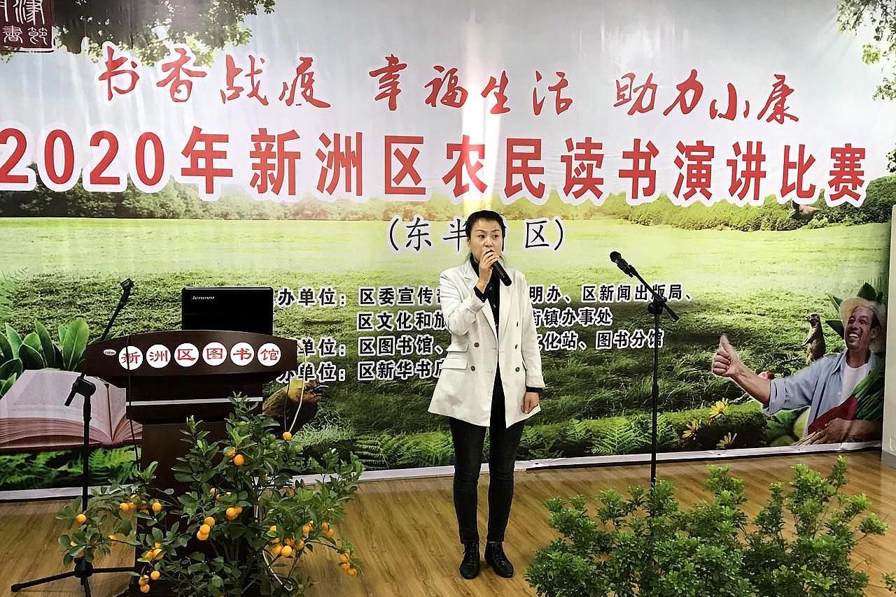 武汉新洲区农民读书演讲比赛,今天正式启动,现场啥情况