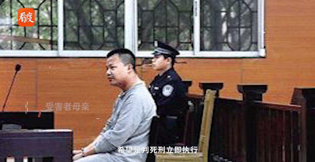 大学教师杀害女学生案30日开庭……