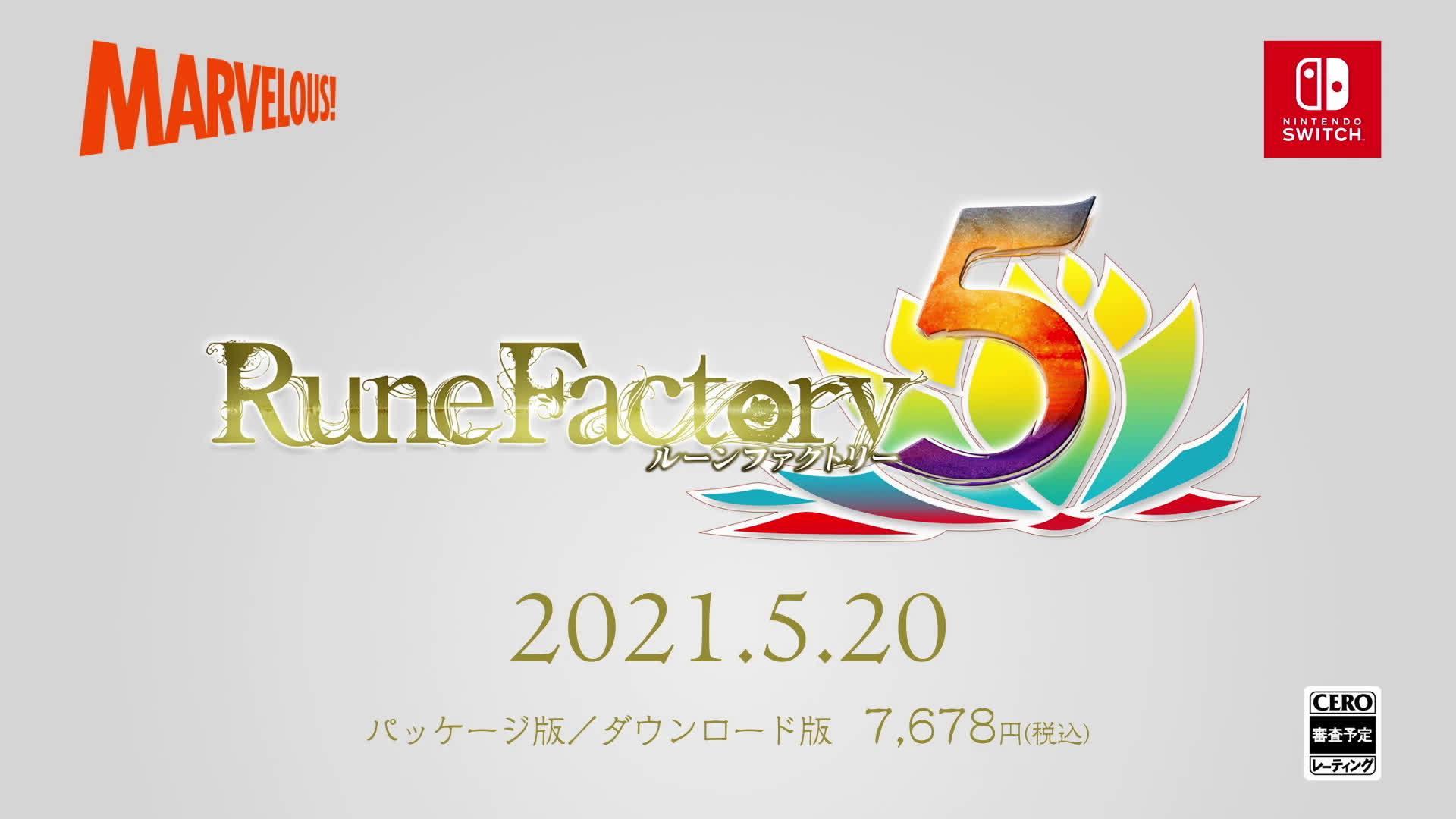 《符文工房 5》新预告,日版5月20日发售,实体限定版公布