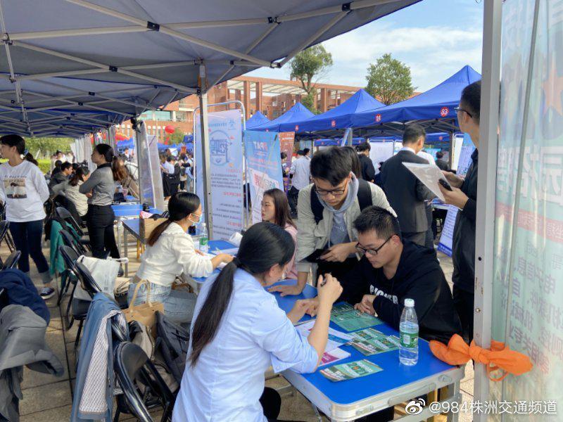 湖南省青年实习就业计划在株洲启动!