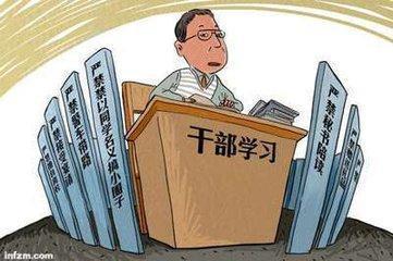 """安龙县委党校专题培训班学员赴宁波""""充电"""""""