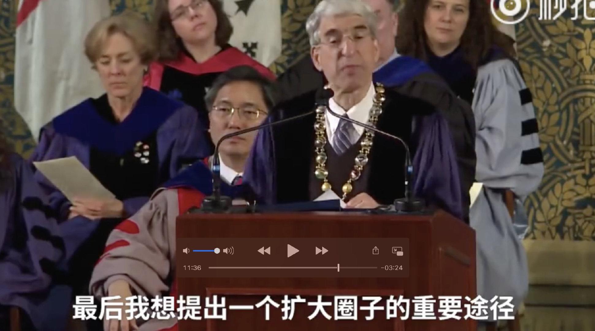 耶鲁大学校长毕业典礼演讲:跳出狭窄的朋友圈