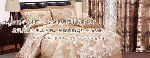 窗帘十大品牌罗绮窗帘让合作商的创业之路无后顾之忧!