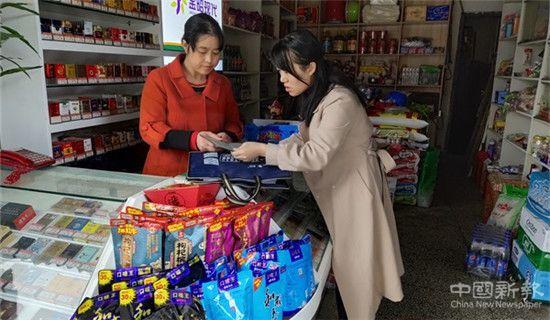 绥宁县人口_绥宁县积极做好优抚伤残人员换证工作